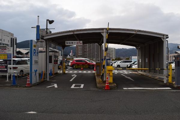 アーカス第一駐車場入り口