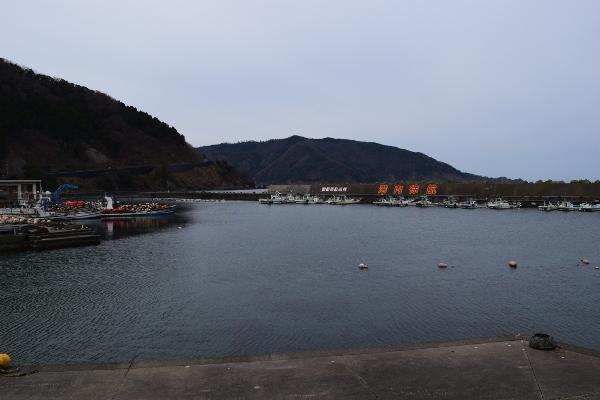 世久見漁港突堤