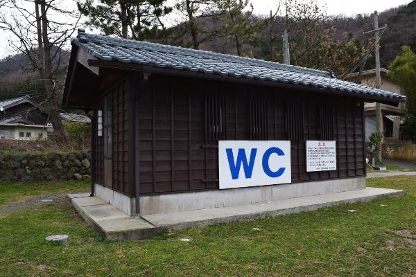 釣姫漁港トイレ