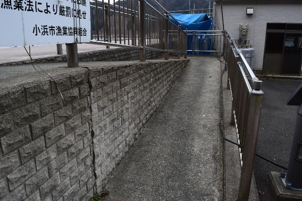 阿納漁港のスロープ写真