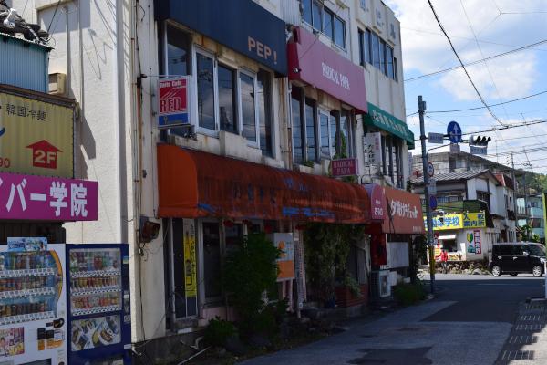 高知大学正門前の店