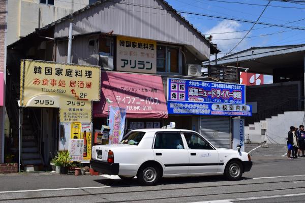 正門前の店