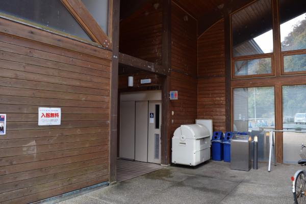 舞鶴親海公園トイレ