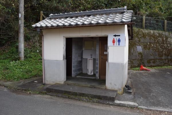 田井漁港のトイレ