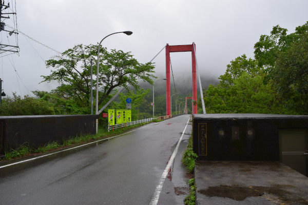 さめうらダムの橋