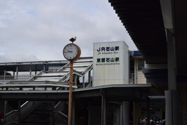 石山駅バス停