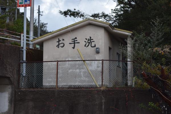 錦漁港トイレ