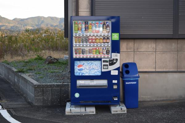 宿浦自動販売機
