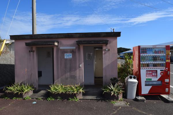 和具漁港トイレ1