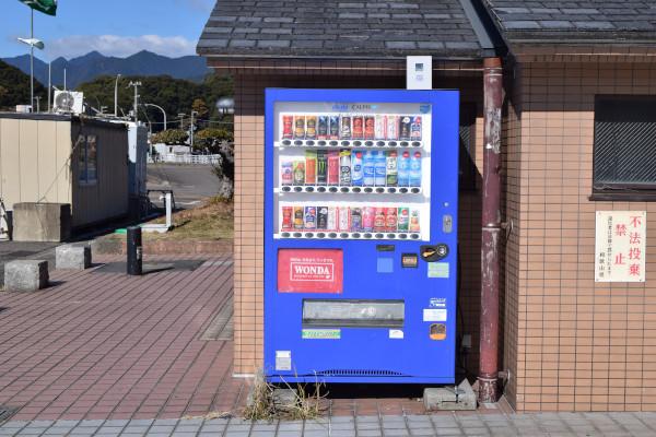 勝浦港自動販売機