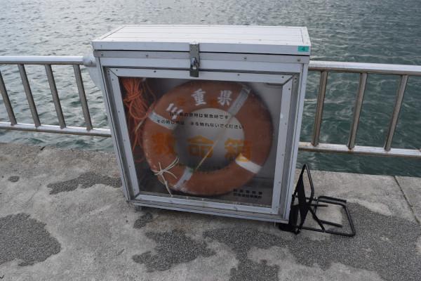 救助用浮き輪