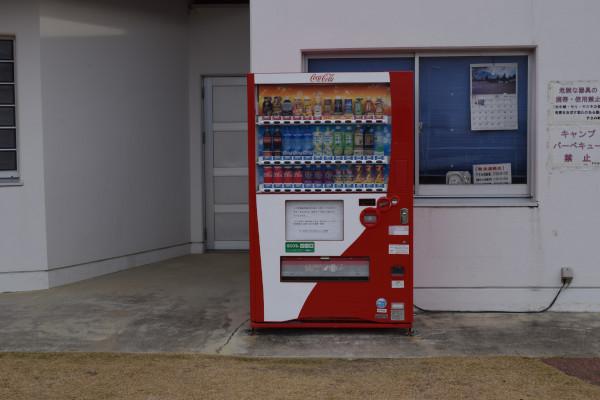 すさみ海水浴場自動販売機