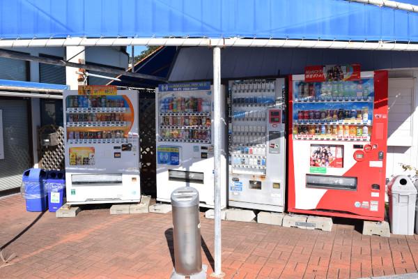 太地くじら浜公園自動販売機