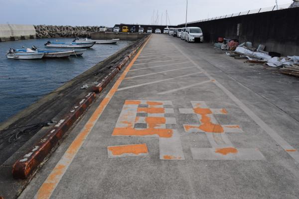 堤防の付け根の駐車場