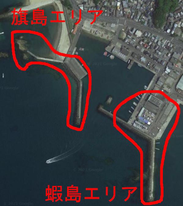 磯間港全体写真