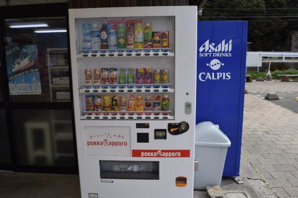 阿尾漁港自動販売機