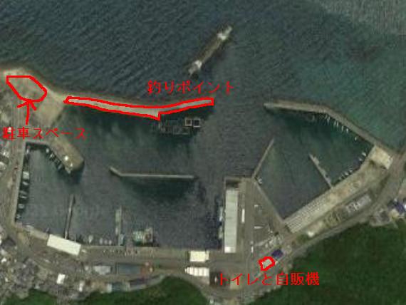 阿尾漁港航空写真