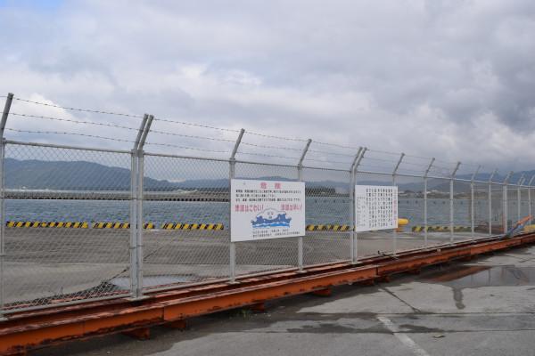 日高港のフェンス