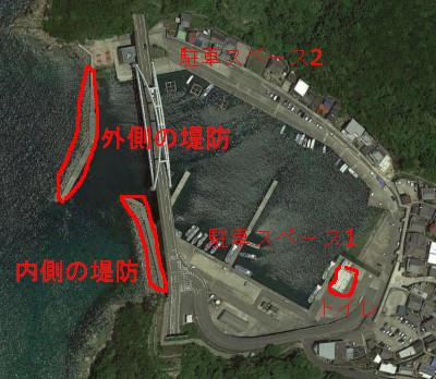 戸津井漁港航空写真