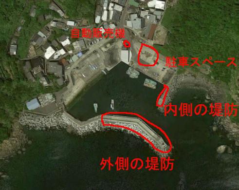 逢井漁港の航空写真