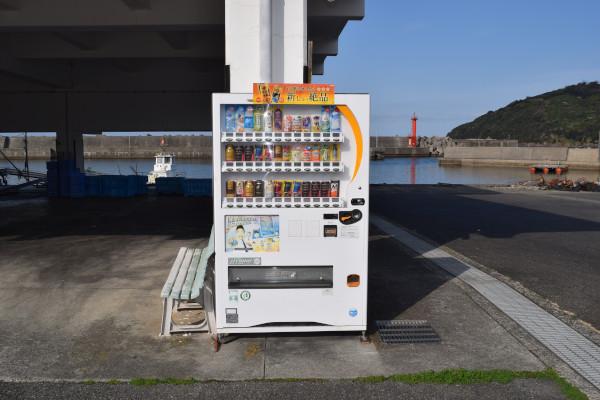 栖原漁港の自動販売機