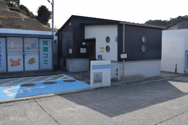 栖原漁港のトイレ