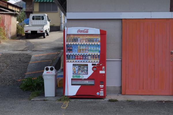 田村漁港の自動販売機