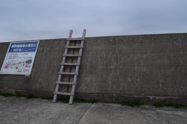 雑賀崎漁港堤防梯子