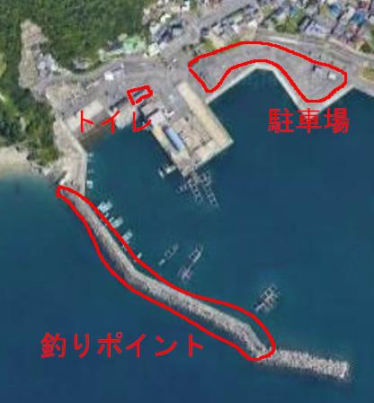 和歌浦漁港航空写真